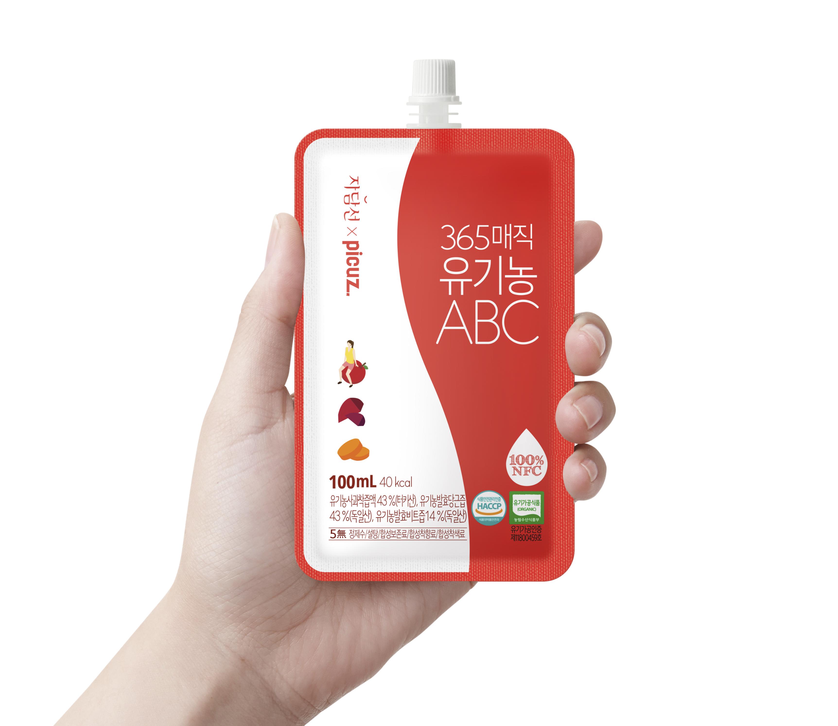 365매직 유기농 ABC 주스(100ml*21포)