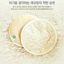 [오케타니 오가닉 수유패드] '오케타니 & 자연생각 공동개발'